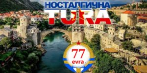 Nostalgicna-Tura-1-1024x529